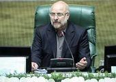 نرخ ارز و نفت در بودجه ۱۴۰۰ مشخص شد