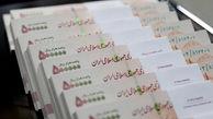 کم شدن اقساط وامها از حساب مشتریان بانکها/فیلم