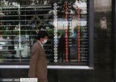 دو اقدام دولت برای حفظ ارزش پول ملی در برابر دلار