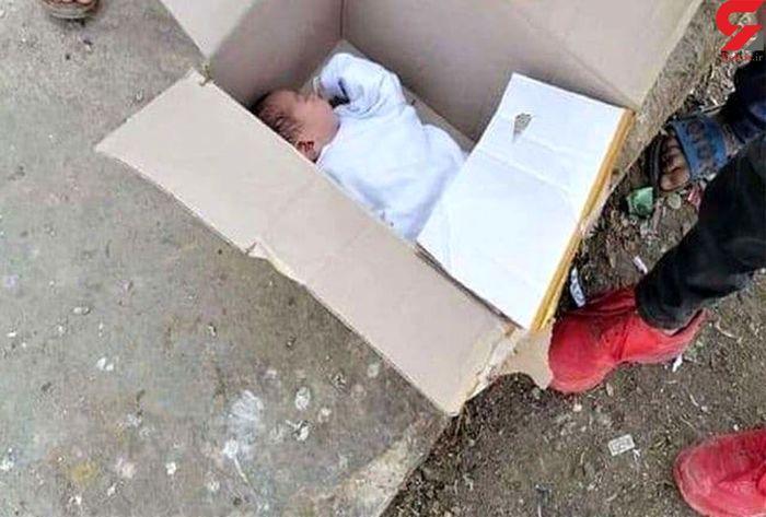 مرگ نوزاد ۲ روزه در کنار خیابان / عکس