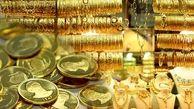جزئیات پلمب یک طلافروشی با ۸۰۰ گرم طلا
