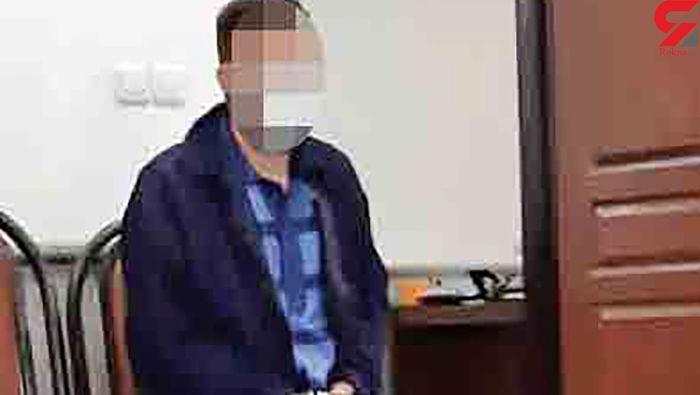 خواستگاری قاتل کلاهبردار اعدامی از دختر تهرانی!