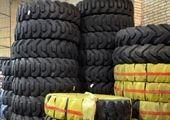 قیمت انواع لاستیک خودرو در بازار  (۱۷ شهریور ۹۹) + جدول