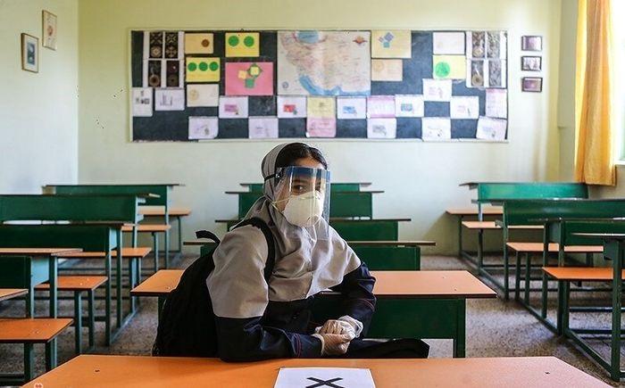 وضعیت مدارس در روزهای امتحانی چگونه است؟