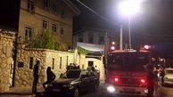 مرکز توانبخشی در غرب تهران آتش گرفت + جزئیات