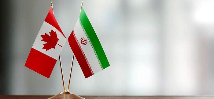 واکنش تند مقامات کانادایی علیه ایران