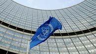 آژانس بینالمللی انرژی اتمی به حادثه نطنز واکنش نشون داد
