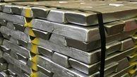 افزایش چشمگیر تولید شمش آلومینیوم