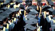 دانشجویان ورودی جدید حضوری خواهند بود؟