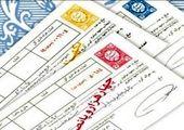 رکورد سفته گذاری تهرانی ها شکسته شد