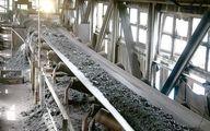 نگاهی به عملکرد شرکت زغال سنگ پروده طبس