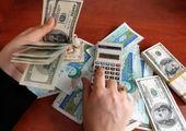 سیر کاهش قیمت دلار متوقف شد