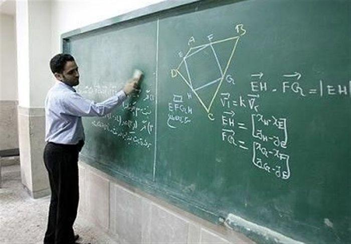 معلمان حقالتدریس بخوانند