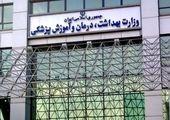 افزایش شدید فوتی های امروز در ایران(۱۴۰۰/۱/۲۲)