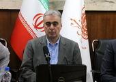 جزییاتی از ذخایر اورانیوم در ایران