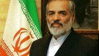 پیشبینی اقتصاد و سیاست ایران با پیروزی بایدن