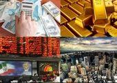 سنگینترین صفهای خرید و فروش سهام (۹۹/۰۹/۳۰)