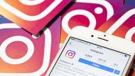 قابلیت جدید شبکه محبوب اینستاگرام