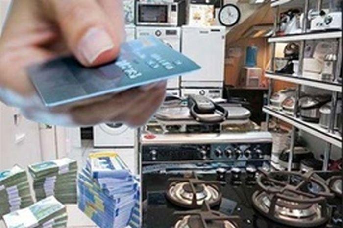 کارگران و کارمندان کارت اعتباری خرید کالا میگیرند