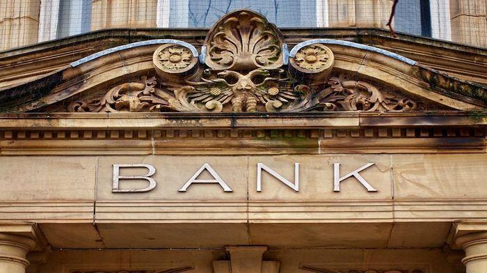 سود بانکهای آمریکا ۳۶.۵ درصد کاهش یافت