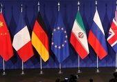 شروط برجامی ایران چیست؟
