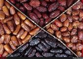 قیمت روز انواع خرما در بازار + فیلم