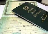 هویت ۱۰ میلیون ایرانی همچنان معلق است!