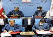 برنامهای اتحادیه اروپا برای تجارت با ایران چیست؟