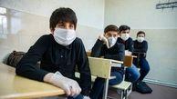عامل کرونایی شدن دانش آموزان حضور در مدرسه نیست!