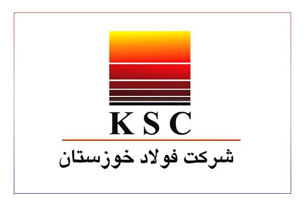فولاد خوزستان در بورس افزایش سرمایه داد