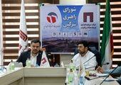 برگزاری جلسه افتتاحیه طرح کارسنجی فولاد اکسین