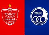 النصر به CAS شکایت کرده است؟