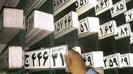 مراکز تعویض پلاک در ۱۱ استان تعطیل شد