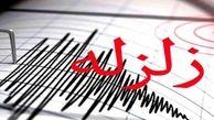 وقوع زلزله در خراسان شمالی + جزئیات