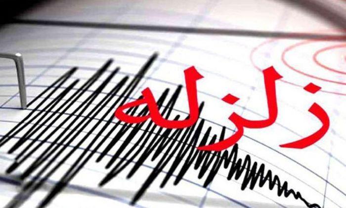 زلزله استان خراسان جنوبی را لرزاند