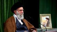 کتاب رهبر انقلاب سانسور شد +تصویر