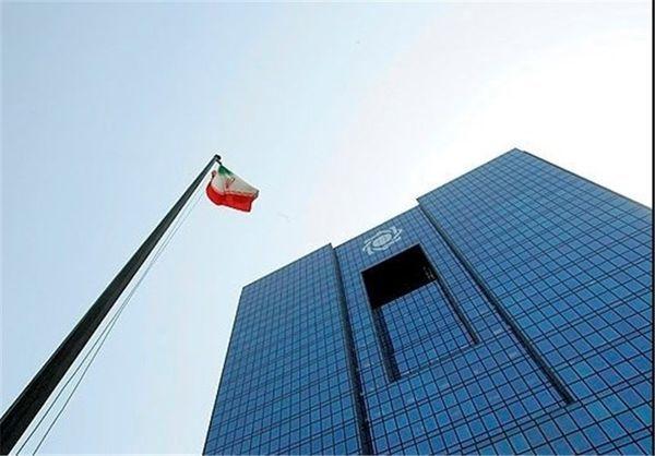 رودست وزارت صمت به بانک مرکزی