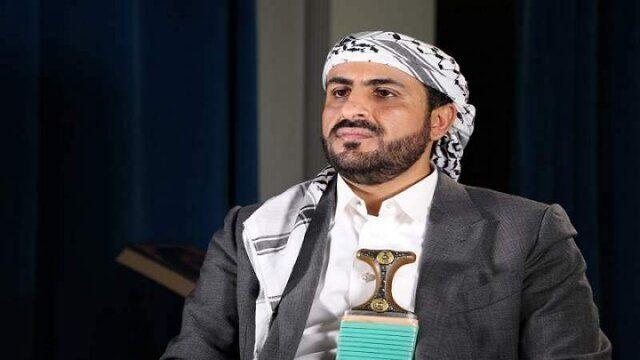 دست رد یمن به امریکا