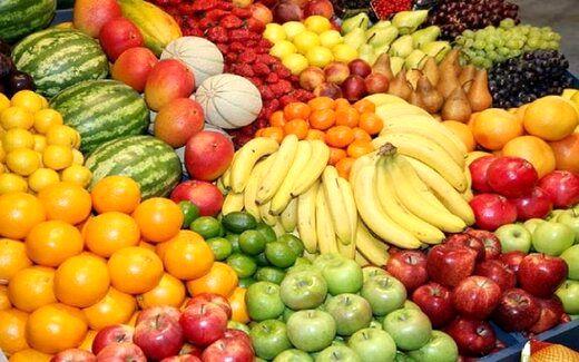 دیگر دستمان به میوه هم نمی رسد!