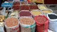 قیمت هر کیلو حبوبات در بازار امروز (۱۴۰۰/۰۱/۱۵) + جدول