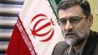 کرونای ایرانی هم از راه رسید؟