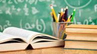 وقتی بچه ها درس نمی خوانند چه باید کرد؟