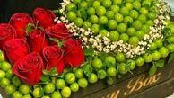 نیم کیلو گوجه سبز نیم میلیون تومان! + عکس