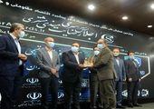 تولید نسل بهبود یافته آریسان در ایران خودرو خراسان