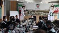 صدور گواهینامه سیستم مدیریت محیطزیست ذوب آهن اصفهان