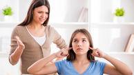 نکاتی که والدین باید درباره نوجوانان بدانند!