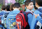 جزئیات ارائه سیمکارت ایمن به دانش آموزان