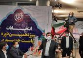 سعید جلیلی هم در انتخابات ثبت نام کرد + فیلم
