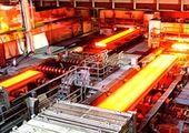 نرخ شمش فولاد خوزستان در بورس کالا رشد کرد