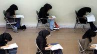 جزییات بارمبندی و طراحی سوالات امتحان نهایی اعلام شد